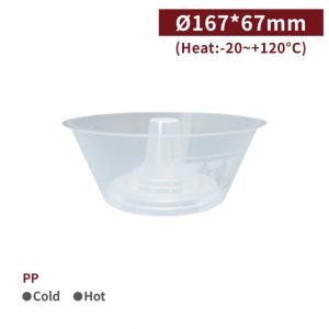 CS71001 【ハッピープラカップ 710ml 飲料カップ・ペットボトル・アルミ缶対応】1箱450個