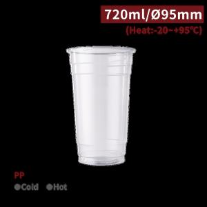 【PP-透明コップ 24oz(720ml)】口径95mm - 1箱1000個 / 1袋50個