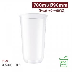 《受注生産》CS72011【PLAカップ 700ml-  口径96mm 透明】-1箱1000個/1袋50個