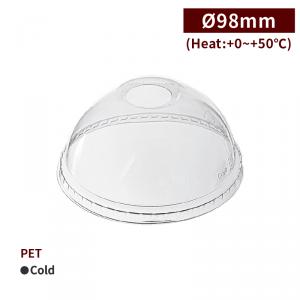 RS98003【PET  凸型リッド 透明 ストロー穴あり  98mm口径】1箱1000個/1袋50個