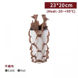 《在庫限り》FF0061【テイクアウト用手提げ-不織布(1杯用)-茶】1箱1600個 / 1袋100個