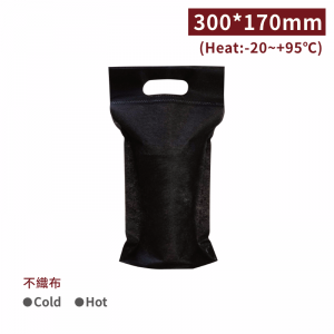 FF301702【ピルホールバッグ付(1カップ分)黒】不織布飲料カップバッグバッグ30*17cm-1箱2000個入り
