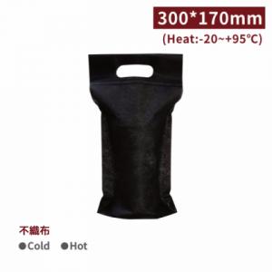 《受注生産》 FF301702【不織布 飲料用バッグ(1カップ分)黒 30*17cm】1箱2000個