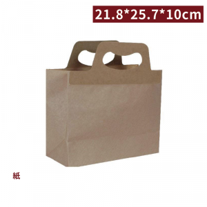 GA10001【クラフト手提げ袋 - 2杯用】 - 1箱500個/1袋50個