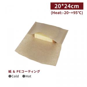 《受注生産》GA199340005【耐油袋  / 食品・スナック袋 - 20*24cm クラフト】1箱5000枚/1袋500枚
