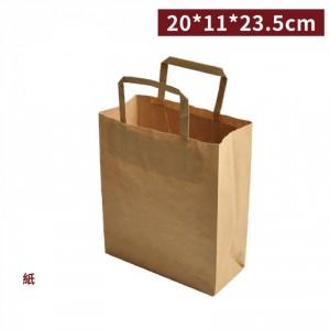 GA20002【テイクアウト用袋/ 手さげ袋 - 20*11*23.5cm クラフト】1箱500枚/1袋25枚