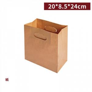 《受注生産》 GA20008【クラフト手さげ袋 - 01】20*8.5*24cm テイクアウト用袋 - 1箱600個 / 1袋(2束)50個