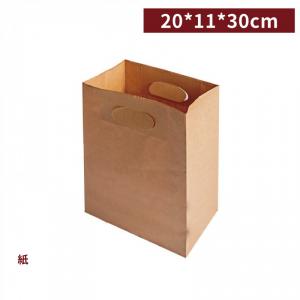 《受注生産》GA20010【クラフト手さげ袋 - 03】20*11*30cm テイクアウト用袋 - 1箱400個 / 1袋(2束)50個