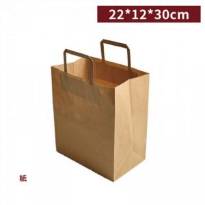 《受注生産》GA22002【テイクアウト用袋/ 手さげ袋 - 22*12*30cm クラフト】1箱400枚/1袋25枚