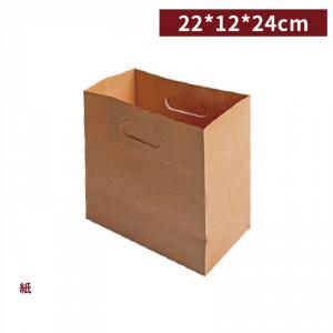 《受注生産》 GA22003【クラフト手さげ袋 - 04】22*12*24cm テイクアウト用袋 - 1箱400個 / 1袋(2束)50個