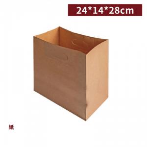 《受注生産》GA24002【クラフト手さげ袋 - 05】24*14*28cm テイクアウト用袋 - 1箱350個 / 1袋(2束)50個