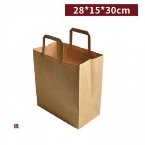 《受注生産》GA28001【テイクアウト用袋/ 手さげ袋 - 28*15*30cm クラフト】1箱250枚/1袋25枚