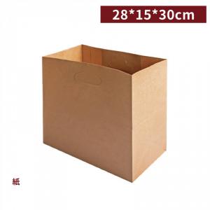 《受注生産》GA28002【クラフト手さげ袋 - 07】28*15*30cm テイクアウト用袋 - 1箱350個 / 1袋(2束)50個