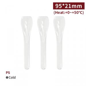 《受注生産》 KI09506【PS スプーン 半透明 四角型 サイズ95mm 】1箱5000個/1袋200個