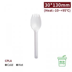 《受注生産》 KI13002【エコ 先割れスプーン CPLA - 白】130*30mm  - 1箱1000個 / 1袋50個