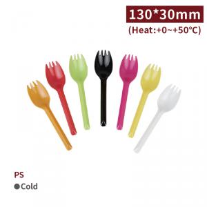 KI13501~KI13507【130フォークスプーン-選べる7色】PS 130*20*5mm - 1箱2000個