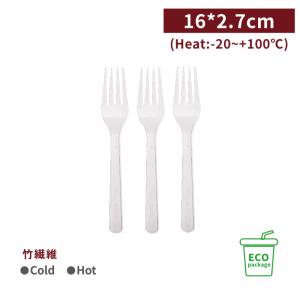 《受注生産》 KI16018【エコフォーク 竹繊維 】16*2.7cm - 1袋2000本/1袋100本