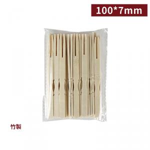 《受注生産》  KW10001【竹フォーク/竹串】和菓子・果物等に 100mm - 1箱25000本 / 1袋500本
