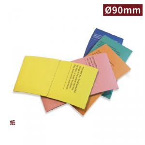 LA90023【スリーブ マカロン 5色混合 10~22ozカップ対応】1箱1000個/1袋25個