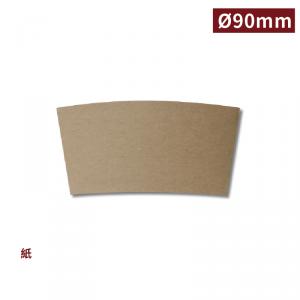 LA90038【スリーブ クラフト 10~22ozカップ対応】1箱1000個/1袋25個