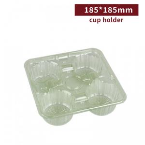 《在庫限り》【Coldカップ専用 PS カップホルダー 4杯用 480ml & 700ml 專用 緑 】1箱1000個/1袋50個