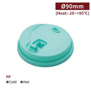 RI90020【コーヒーカップリッド耐熱マカロンカラー(レイクグリーン)口径90mm】1箱1000個/1袋50個