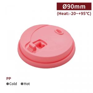 RI90021【コーヒーカップリッド耐熱マカロンカラー(ストロベリー)口径90mm】1箱1000個/1袋50個