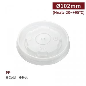 RS39002【フードボウル 耐熱フタ-口径102㎜】PP 390ml - 1箱1000個/1袋50個