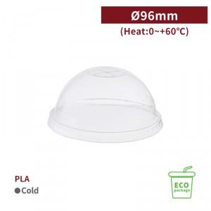 RS96002【CD96凸型リッド-透明】PLA 六角ドーム スムージー,アイスクリーム用 96mm - 1箱1000個/1袋100個