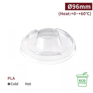 《受注生産》RS96007【PLA - 特殊リッド 口径96mm 透明】-1箱1000個/1袋100個