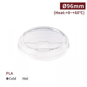 《受注生産》 RS96006【PLA エコ素材 コーヒーリッド 】口径96mm ECO ストロー穴あり 1箱1000個/1袋100個
