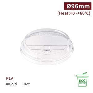 《受注生産》RS96008【PLA - リッド 開閉口付き 口径96mm 透明】-1箱1000個/1袋100個