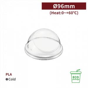 《受注生産》 RS96009【PLA凸型リッド - 口径96mm 透明】-1箱1000個/1袋100個