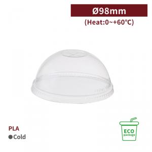 《受注生産》RS98007【PLA エコ凸型ドームリッド 口径98mm 透明】-1箱1000個/1袋50個