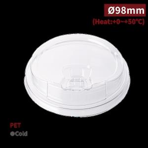 RS98011【PET -リフトアップ リッド 口径98mm 】1箱1000個/1袋50個