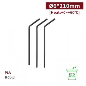 《受注生産》SS06003【PLAエコストロー 黒】口径6*210mm - 1箱5000本/1袋50本