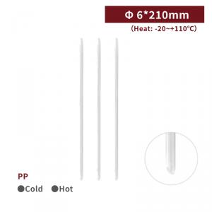 SS062101【621-ストロー透明 斜めカット 1本ずつ包装 6*210mm】 - 1箱4500本