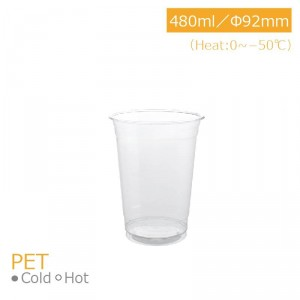 CS48013【PET-プラスチック16oz/480ml】飲料カップ 透明 92mm  - 1箱1000個