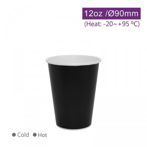 CA12105【hot&cold共用紙コップ12OZ-漆黒】PEコーティング  -1箱1000個