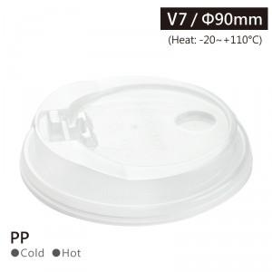 RI90014【V790コーヒーカップリッド-透明】特許あり, 5号 PP,耐熱,リサイクル可,90mm - 1箱/1000個