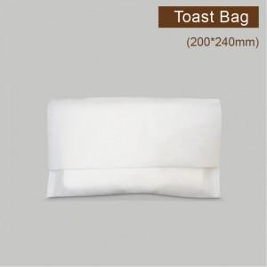 《受注生産》 GA199340002【耐油 サンドイッチ用袋‐白】 200x240mm 1箱-3750枚