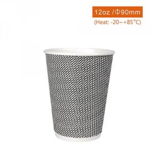 CA12051【三層構造断熱紙コップ12OZ-白黒チェック柄】 - 1箱500個