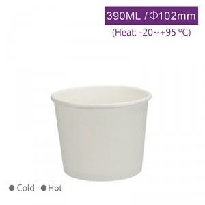 OA39006【フードボウル390ML-白色 口径102㎜】 PEコーティング -1箱1000個