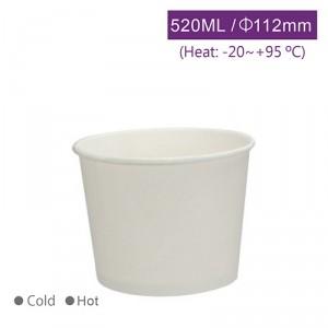 OA52008【フードボウル520ML-白色 口径112㎜】 PEコーティング -1箱1000個/1袋50個
