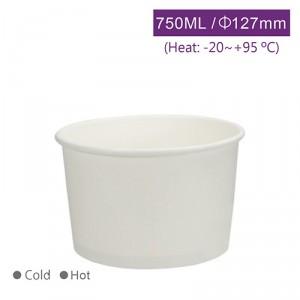OA75005【フードボウル750ML-白色 口径127㎜】 PEコーティング -1箱600個/1袋50個