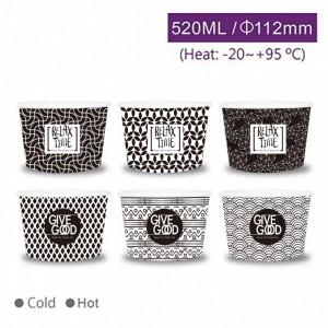 OA52013【フードボウル520ML-ジオメトリック柄 口径112㎜】 PEコーティング -1箱1000個 6種類混合出荷