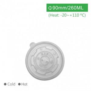 RS26003【フードボウル フタ-口径90㎜】5号 PP 耐熱 260ml  90mm - 1箱2000個/1袋50個