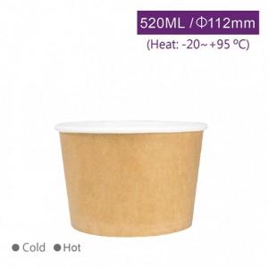 OA52011【フードボウル520ML-クラフト 口径112㎜】 PEコーティング -1箱1000個/1袋50個