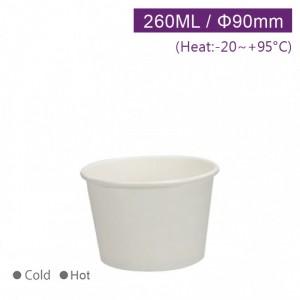OA26008【フードボウル 260ml 白色 90mm口径 PEコーティング】1箱1000個/1袋50個