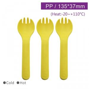 KI13515【135フォークスプーン-黄色】PP 135*37*5mm - 1箱2000個